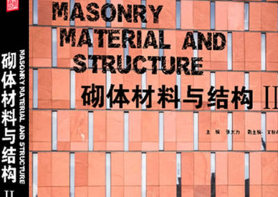 2015.03.01 Masonry Material and Structure